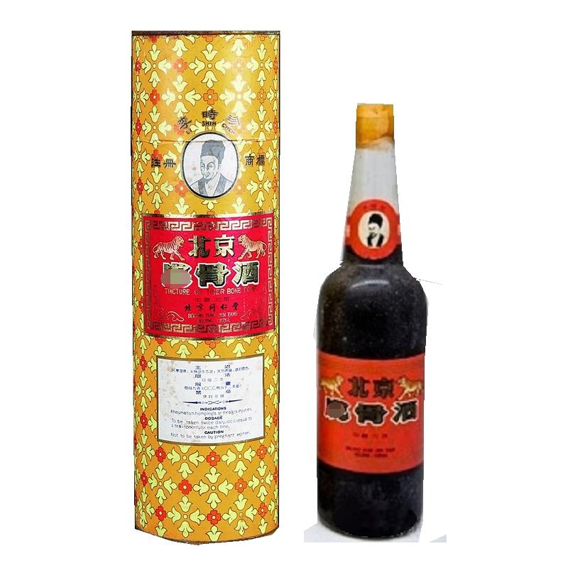 北京同仁堂藥酒