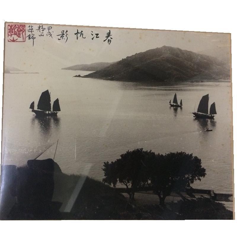 郎靜山攝影