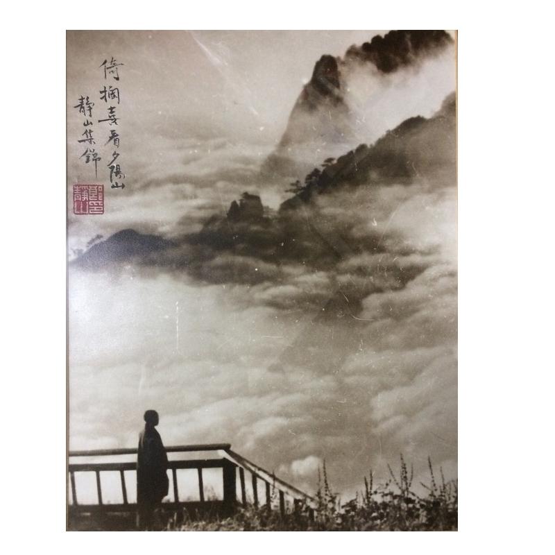 郎靜山攝影作品