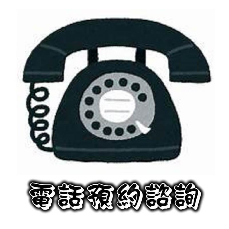 故宮古物諮詢鑑定電話預約